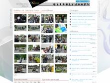 ALTmob honlapja RWD alkalmazással, a hírportál galériájának képe.