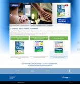 Salonpas (fajdalomcsokkentes.hu) weboldal HD felbontásban