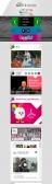EYOF 2017 (http://gyor2017.hu) - mobil nézet