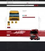 Bontott DAF (TIMX Kft.) (http://bontottdaf.hu) - webshop - terméklap