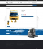 Bontott VOLVO (TIMX Kft.) (http://volvofhbonto.hu) - webshop - terméklap