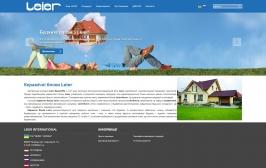 LEIER (ukrajna) (http://www.leier.ua) - monitor nézet