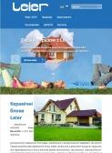 LEIER (ukrajna) (http://www.leier.ua) - tablet nézet (álló)